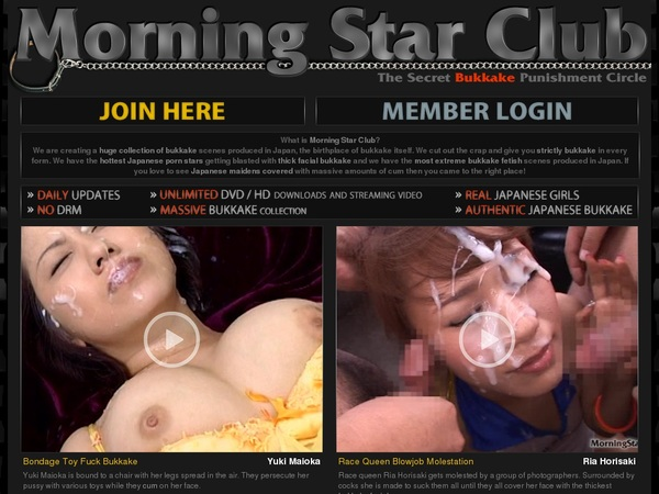 Morningstarclub.com Free Username